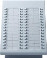 Системная консоль Panasonic KX-NT305X White