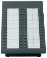 Системная консоль Panasonic KX-DT390RU-B Black