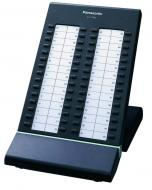 Системная консоль Panasonic KX-T7640-B
