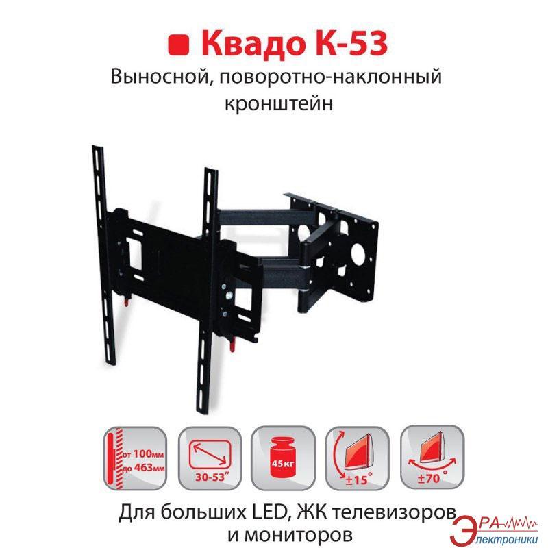 Кронштейн для телевизора КВАДО К-53 White