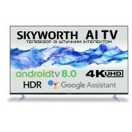 Телевизор 55 Skyworth 55Q3 AI
