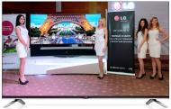 3D LED Телевизор 55 LG 55LB720V