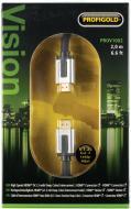 HDMI Bandridge PG SKY HDMI 1080p 2m (PROV1002)