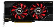 ���������� Gainward Nvidia GeForce GTX 560 Ti Limited Edition GDDR5 1280 �� (426018336-2456)(4260183362456)