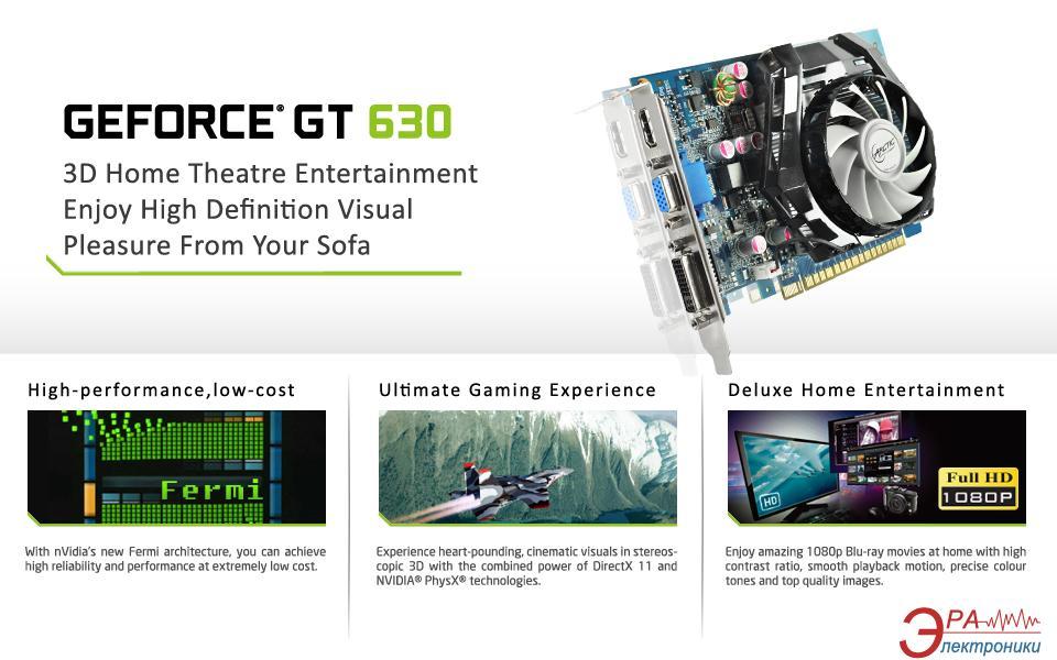 Видеокарта SPARKLE Nvidia GeForce GT 630 GDDR3 4096 Мб (SX6304096GC)