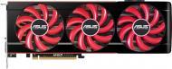 Видеокарта Asus ATI Radeon HD 7990 GDDR5 6144 Мб (HD7990-6GD5)