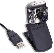 Веб-камера Gembird CAM44U 350K