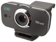 Веб-камера Trust Cuby Webcam Pro - Titanium (17342)